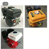 GX200 petrol powered 6.5hp motor 4 stroke, 196cc displacement portable gasoline half engine