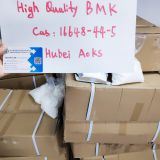BMK Powder CAS 16648-44-5, bmk glycidate, BMK oil with best price