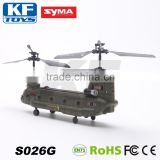 Syma S026G Mini Remote Control Chinook Transport Aircraft Helicopter                                                                         Quality Choice