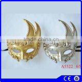 china new products birthday simple design masquerade mask party mask
