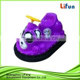 Outdoor Playground Type and FRPSteel Material fiberglass body bumper car