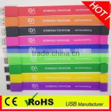 silicone bracelet usb disk silicone wristbands usb disk 16gb usb disk