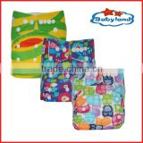 Free Shipping 2015 New Prints Babyland Baby Cloth Diapers Bamboo Charcoal Diapers                                                                         Quality Choice