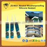 2016 Wholesales UV Resistance Waterproof and Weatherproof Ceramic Tile Silicone Sealant