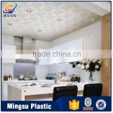 Home interior PVC decorative ceiling tiles,morden decorative plastic ceiling tiles bulk buy from china