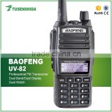 High Power Long Talk Range BF UV-82 Walkie Talkie Baofeng 128CH Two Way Radio