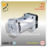 Free Shipping! self-exciting copper alternator generator with patent!