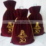 Custom Microfiber Fabric Drawstring Bag Pressed with Gold Logo