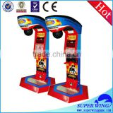 2015 new type coin operated boxing machine