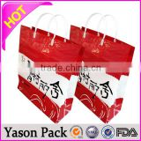 Yason alibaba security mailer plastic bag beach journey plastic bags 3 side sealed plastic bags