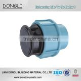 PP filter Water supply round Plastic PP compression fittings end cap 20mm to 110mm PN16
