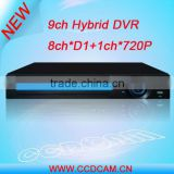 H.264 Hybrid DVR 9CH 960H DVR and 9CH NVR Recorder HVR 8*D1+1*720P support 4 channel playback support 1 pcs HDD (HVR8109)
