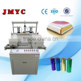 Digital mini offset printing machine,hot foil stamping machine