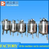 stainless steel high shear chemical reactor tank with high quality                                                                         Quality Choice