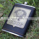 8 oz Hip Flask Stainless Steel/Russia 8 oz Hip flagon with leather/Hot selas Russia 8 oz Hip flagon