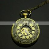 automatic mechanical pocket chain watch