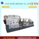 Ordinary q500 pipe thread lathe , turning pipe lathe machine , oilfiled pipe threader machine