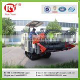 best seller kubota quality wheat cutter mini harvester 4LZ-2.3                                                                                         Most Popular