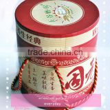 Cylinder packaging box tube paper box candy box top and bottom box Beer box Food package box