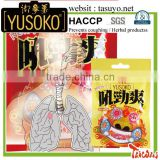 New Products 2016 Royal Herbal YUSOKO Cough Dietary New Technology New Supplements Cough Syrup