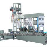 PE film blowing and printing machine,injection molding machine                                                                         Quality Choice