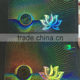 Anti Fake Holographic ID Card foil , Hologram Foil for Lamination