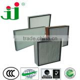 Customized size aluminum alloy plate frame panel hepa filter with Aluminum Foil separator