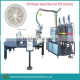 Reaction injection molding machine for PU cornice