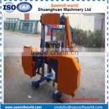 Log Band Saw wood cutting portable saw sawmills machine