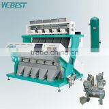Best sale CCD tech Color Sorter Special For Nut Cashews Pistachio Peanut Color Sorting Machine Nuts