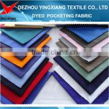 2015 wholesale t/c 65/35 high quality pocketing fabric