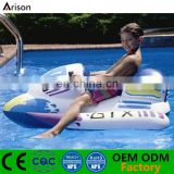 PVC inflatable yacht inflatable motor boat inflatable floating ride for children