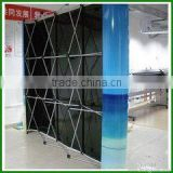 Trade Show Exhibition Display Portable Backdrop Stand