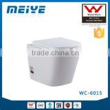 Back to Wall Toilet P/S trap Elongated WC Pan for Concealed Cistern or Floor-standing Flushing Cistern WATERMARK WC-6015