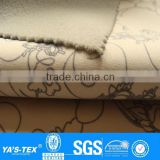 windproof types of jacket fabric material