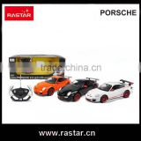 Rastar car toy shopping licensed electric plastic rc car
