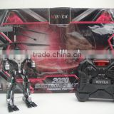 Fighting rc robot 2.5channel rc fighting robot battle robot