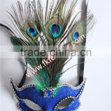 Blue Peacock Feather Carnival Mask Halloween For Party Decorations