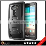 Keno Shockproof Phone Case For LG G4, Protective Back Cover For LG G4, Mobile Phone for LG G4 Case Cover