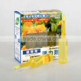 38ml Liquid Organic Fertilizer