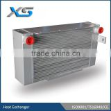 20 ton TEREX excavator aluminum tube fin heat exchanger oil cooler