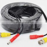 4.5MM diameter Combination extension CCTV Security Camera system cable with BNC&DC Connectors(15M Cable)