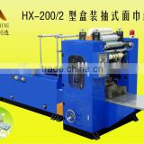 HX-200/2 Leading Box Drawing Facial Tissue Machine