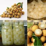 Canned fresh longan in syrup -20 oz tin (580 ml x 12 tins)