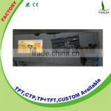 12.1,15,15.6,17,17.3,18.5,19,21.5,23,23.6,27,32 inch Projector lcd panel screen capacitive touch screen mirror