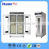 32 Trays Freezing Proofer / Bread Proofer / Dough Proofer / Fermentation Room