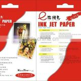 150g Glossy Photo Paper with neutral packing or OEM A4 dye ink photo paper