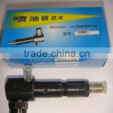 FENGQING JIDIANG-CY178F 186F(8-10HP)Fuel injector assembly YANMA TYPE Diesel engine parts