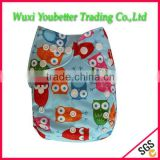 Owl Print Cloth Diaper/Nappies Washable And Reusable Baby Diapers Waterproof Diapers In China