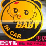Reusable Windshield Stickers Use high quality die cutting adhesive sticker and Plastic Material car window sticker ---DH20754                                                                                                         Supplier's Choice